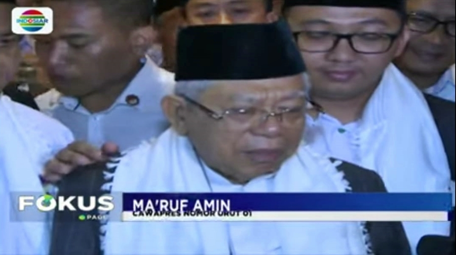 Kyai Khairul Fahmi saat bersama Wapres Ma'ruf Amin dalam satu kesempatan